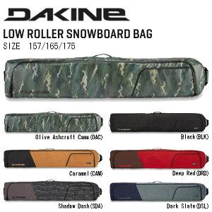 【DAKINE】ダカイン 2020-2021 LOW ROLLER SNOWBOARD BAG ローローラースノーボード ケース バッグ 旅行 ウィンタースポーツ ウイール付 157cm 6カラー【あす楽対応】