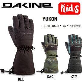 【DAKINE】ダカイン 2020/2021 YUKON YOUTH GLOVES ユース キッズ グローブ ミット ミトン スキー スノーボード パーク パウダー KS/KM/KL 3カラー【あす楽対応】
