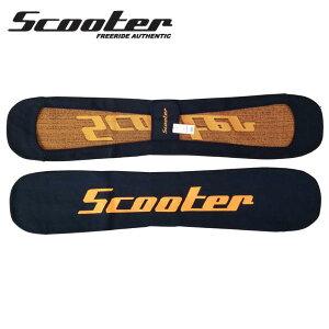 【SCOOTER】スクーター 2020-2021 KNIT COVER ソールガード ニットカバー ソールカバー ケース スノーボード 板 SM・ML【あす楽対応】