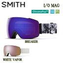 【SMITH】スミス 2019/2020 I/O MAG アイオーマグ メンズ スノーゴーグル スノーボード スノボー ONE SIZE 2カラー【…