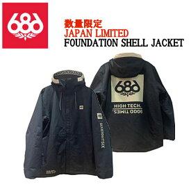 【予約受付中】【特典あり】【686】SIX EIGHT SIX OUTERWEAR 2021-2022 JAPAN LIMITED FOUNDATION SHELL JACKET 限定生産 ジャケット スノーウェア スノーボード S/M/L/XL 4カラー