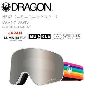 【DRAGON】ドラゴン 2020/2021 NFX2 GOGGLE DANNY DAVIS シグネチャー ゴーグル フレームレス ジャパンフィット ジャパンレンズ 平面レンズ ヘルメット対応【正規品】【あす楽対応】