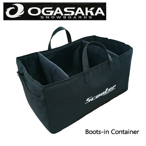 【OGASAKA】オガサカ Boots-in Container ブーツケース スクーターバッグ メンズ レディース スノーボード サイズ:横52cm×縦31cm×高さ27cm ONECOLOR【あす楽対応】
