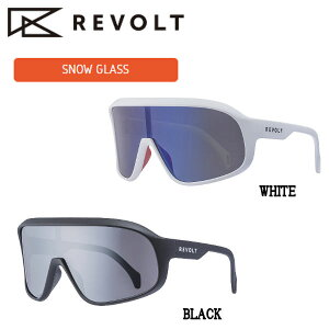 【REVOLT】2021/2022 リボルト SNOW GLASS スノーグラス ゴーグル 偏光レンズ ミラーレンズ UVカット スノーボード ONE SIZE 2カラー【正規品】【あす楽対応】