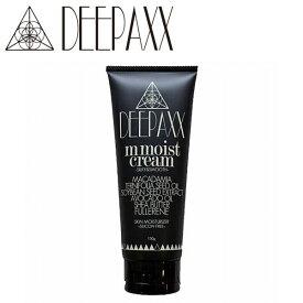 【DEEPAXX】ディーパックス/more moist cream モアモイストクリーム マカダミアナッツ&シアバター&アボカドオイル配合 150ml