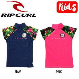 【RIP CURL】リップカール 2017春夏 キッズ ガールズ ラッシュガード 半袖Tシャツ トップス スイムウェア KIDS 子供用 130-160 2カラー