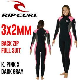 【RIP CURL】リップカール 2017春夏 BACK ZIP FULL SUIT 3x2mm レディース ウェットスーツ ジャーフル フルスーツ サーフィン バックジップ M・L