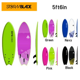 【STORMBLADE】ストームブレード 5ft6 Swallow Tail Surfboard サーフボード 板 ソフトボード ショートボード サーフィン 4カラー