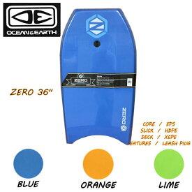 "【OCEAN&EARTH】オーシャンアンドアース OE BB ZERO BODY BOARDS 36"" ボディーボード 板 マリンスポーツ 90cm EPS 3カラー【正規品】【あす楽対応】"