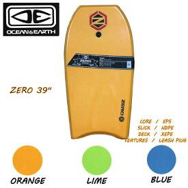 "【OCEAN&EARTH】オーシャンアンドアース OE BB ZERO BODY BOARDS 39"" ボディーボード 板 マリンスポーツ 99cm EPS 3カラー【正規品】【あす楽対応】"