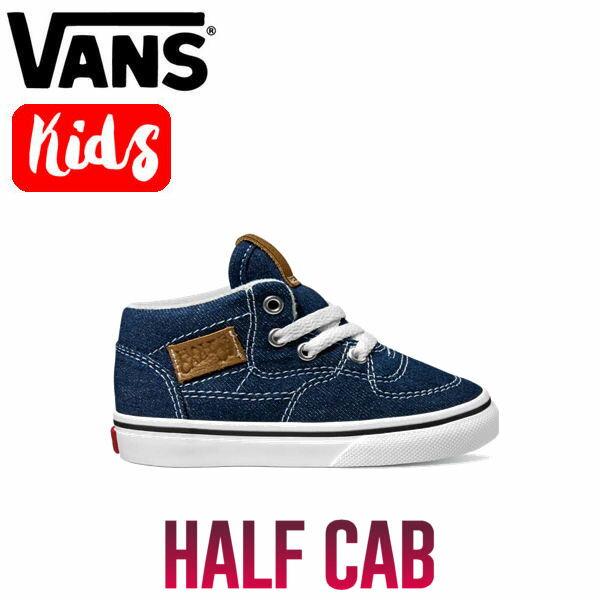 【VANS】バンズ2017秋冬 HALF CAB キッズ シューズ 靴 スニーカー DressBluesChipMunk 12.0cm-15.0cm 【あす楽対応】