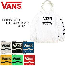 【VANS】バンズ 2020春夏 Primary Color Pull Over Hoodie メンズ プルオーバーパーカー 長袖 トップス アウター S〜L 6カラー【正規品】【あす楽対応】