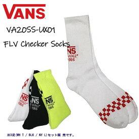 【VANS】バンズ 2020春夏 FLV Checker Socks メンズ レディース ソックス SOCKS 靴下 24.5cm-27.0cm※3足(WHT/BLK/NYL)セット販売【正規品】