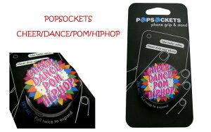 【55☆cheer】POP SOKETS☆CHEER/DANCE/POM/HIPHOP/ポップソケッツ/スマホ/タブレット/落下防止/グリップ/スタンド/CHEER/DANCE/POM/HIPHOP