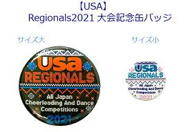 [ネコポス対応商品]【USA】USA Regionals 2021[大会記念缶バッジ・小・白]/缶バッジ/バッチ/チア/ダンス/チア大会/チア大会グッズ
