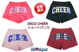 【ネコポス対応商品】【55★cheer】DECO CHEER ショートパンツ☆/チア/ダンス/短パン/ショーツ/刺繍/チアパン/レッスン着/スポーツウェア