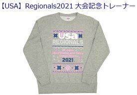 【USA】USA Regionals 2021[大会記念トレーナー]/トレーナー/杢グレー/2021/チア/ダンス/チア大会/チア大会グッズ