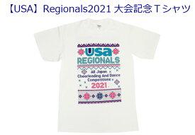 [ネコポス対応商品]【USA】USA Regionals 2021[大会記念Tシャツ]/Tシャツ/イベントグッズ/チア/ダンス/チア大会/
