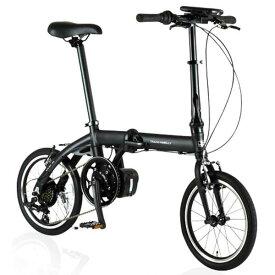 自転車 配送先一都三県一部地域限定送料無料 電動アシスト自転車 折りたたみ トランスモバイリー TRANS MOBILLY ULTRA LIGHT E-BIKE AL-FDB166E ブラック 16インチ 6段ギア コンパクト 軽量