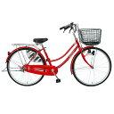 【1/25 10時〜エントリでポイント最大17倍】送料無料 特別SALE 自転車 おおきなOGK樹脂かご ママチャリ SUNTRUST(サン…