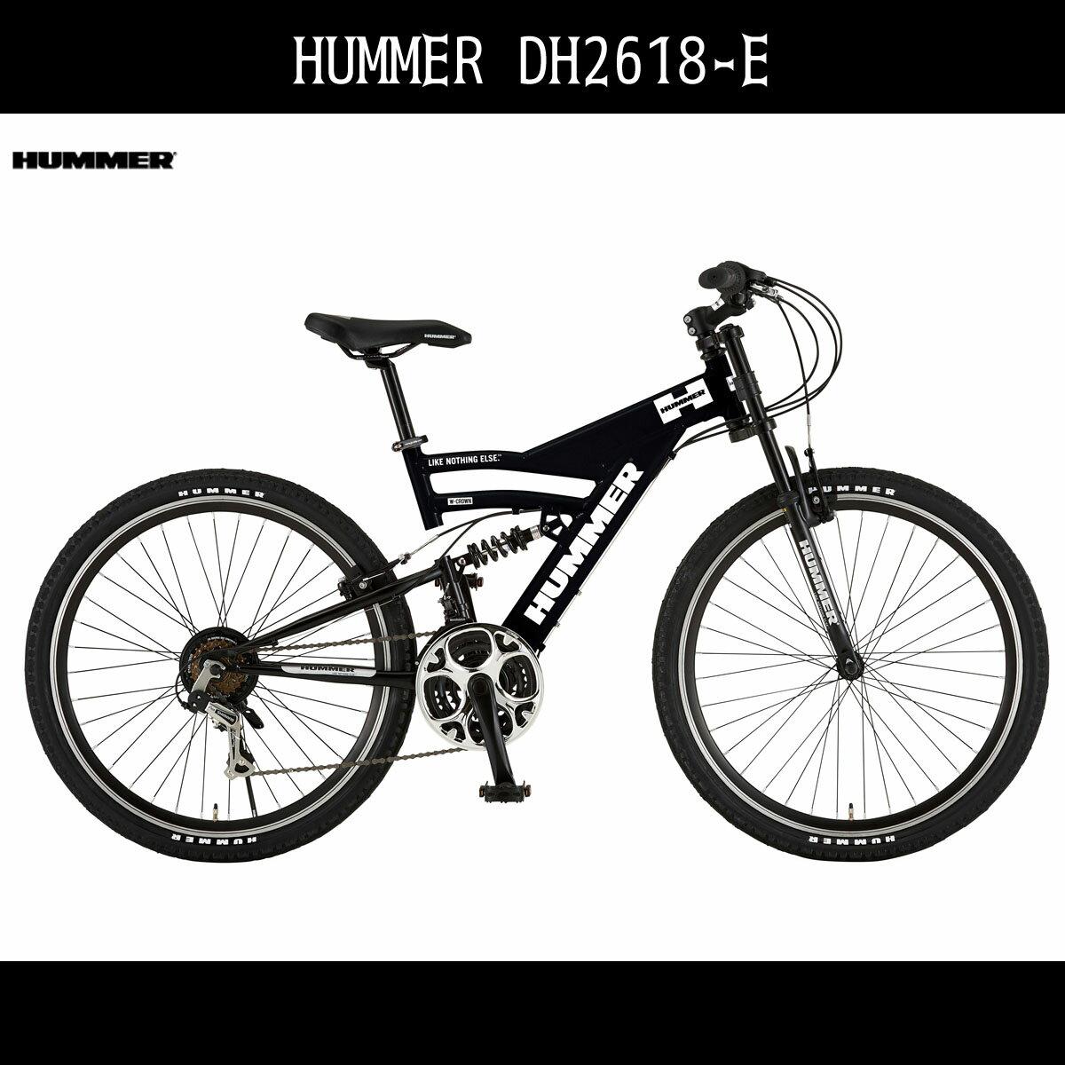 配送先一都三県一部地域限定送料無料 自転車 ハマー アルミニウム DH2618-E MTB アルミニウム 外装18段変速ギア マウンテンバイク 26インチ 黒 ブラック 自転車 HUMMER ハマー マウンテンバイク ギア付 通販 おしゃれ