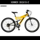 <関東限定特別価格>アルミニウム DH2618-E MTB アルミ 外装18段変速ギア ハマー マウンテンバイク 26インチ イエロー黄色 自転車 HUMMER...