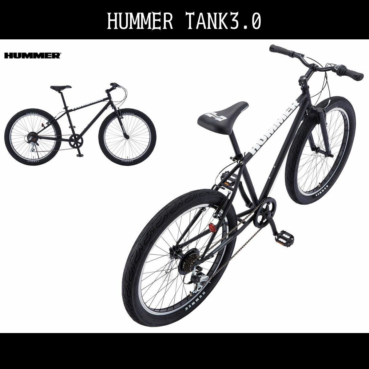 配送先一都三県一部地域限定送料無料 TANK3.0 マウンテンバイク ハマー 自転車 MTB 外装6段変速ギア マウンテンバイク 26インチ 黒色 ブラック 自転車 HUMMER ハマー マウンテンバイク ギア付 通販 おしゃれ