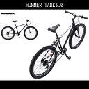 <関東限定特別価格>TANK3.0 マウンテンバイク ハマー 自転車 MTB 外装6段変速ギア マウンテンバイク 26インチ 黒色 ブラック 自転車 HUMME...