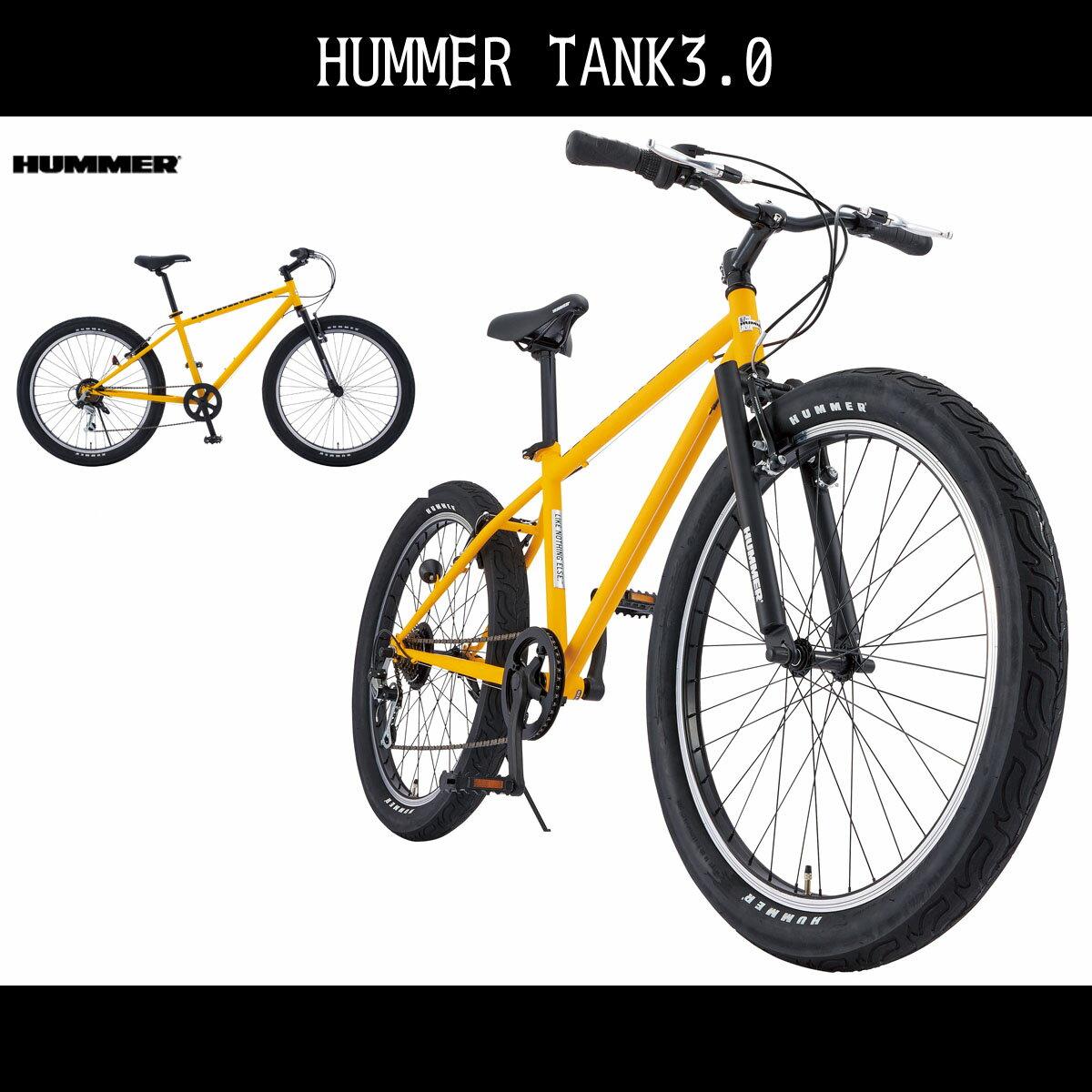 <関東限定特別価格>TANK3.0 自転車 ハマー 外装6段変速ギア ハマー マウンテンバイク 26インチ 黄色 イエロー 自転車 自転車 HUMMER ハマー マウンテンバイク 送料無料 激安 格安 変速付き クリスマス