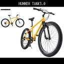 <関東限定特別価格>TANK3.0 自転車 ハマー 外装6段変速ギア ハマー マウンテンバイク 26インチ 黄色 イエロー 自転車 自転車 HUMMER ハマー...