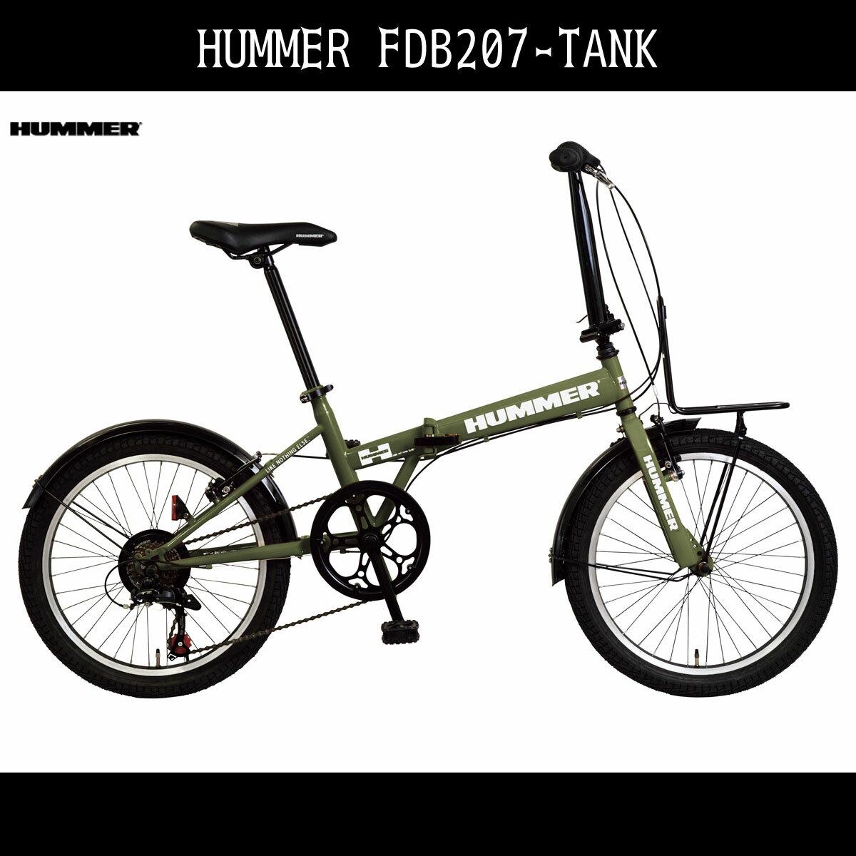 【送料無料 折りたたみ自転車 ファットバイク ハマー(HUMMER)自転車】グリーン/緑【20インチ 折りたたみ自転車 外装7段変速ギア】 ハマー 折りたたみ自転車 FDB207 TANK おしゃれ