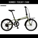 <関東限定特別価格>TANK FDB207 ファットバイク 折りたたみ自転車 ハマー 外装7段変速ギア 折りたたみ自転車 20イン…