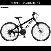 ハマー自転車HUMMERJr.ATB206-SV