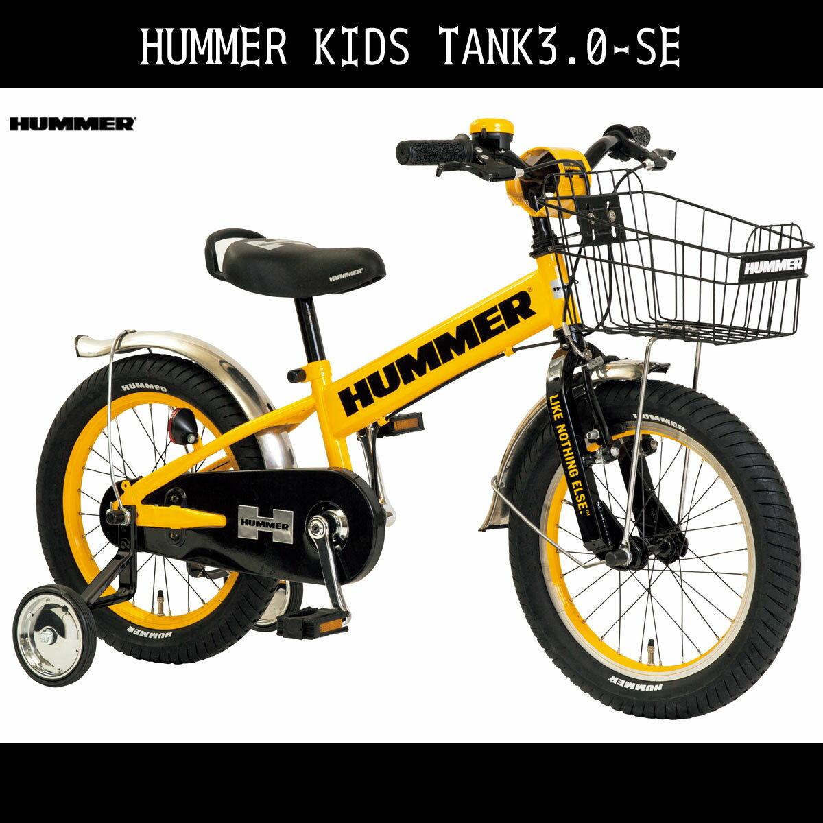 送料無料 子供用 マウンテンバイク ハマー HUMMER 自転車 幼児 補助輪付き 自転車 子ども用 自転車 イエロー/黄色16インチ 自転車 ギアなし 補助輪 泥除け かご付 ハマー KID'S TANK3.0-SEキッズ 自転車 ジュニア 通販 おしゃれ