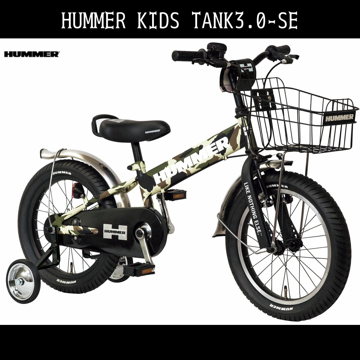 <関東限定特別価格>KID'S TANK3.0-SE マウンテンバイク ハマー MTB かご付 泥除け 補助輪 ギアなし 自転車 16インチ 迷彩柄 緑色 グリーン 補助輪付き自転車子ども用自転車 幼児 自転車 HUMMER ハマー マウンテンバイク 子供用 送料無料 激安