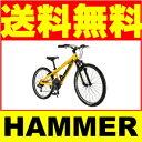 【送料無料 子供用 マウンテンバイク 自転車>ハマー(HUMMER)イエロー 黄色】【24インチ 外装18段変速ギア】 子ども用 ハマー 自転車 HUMMER ...
