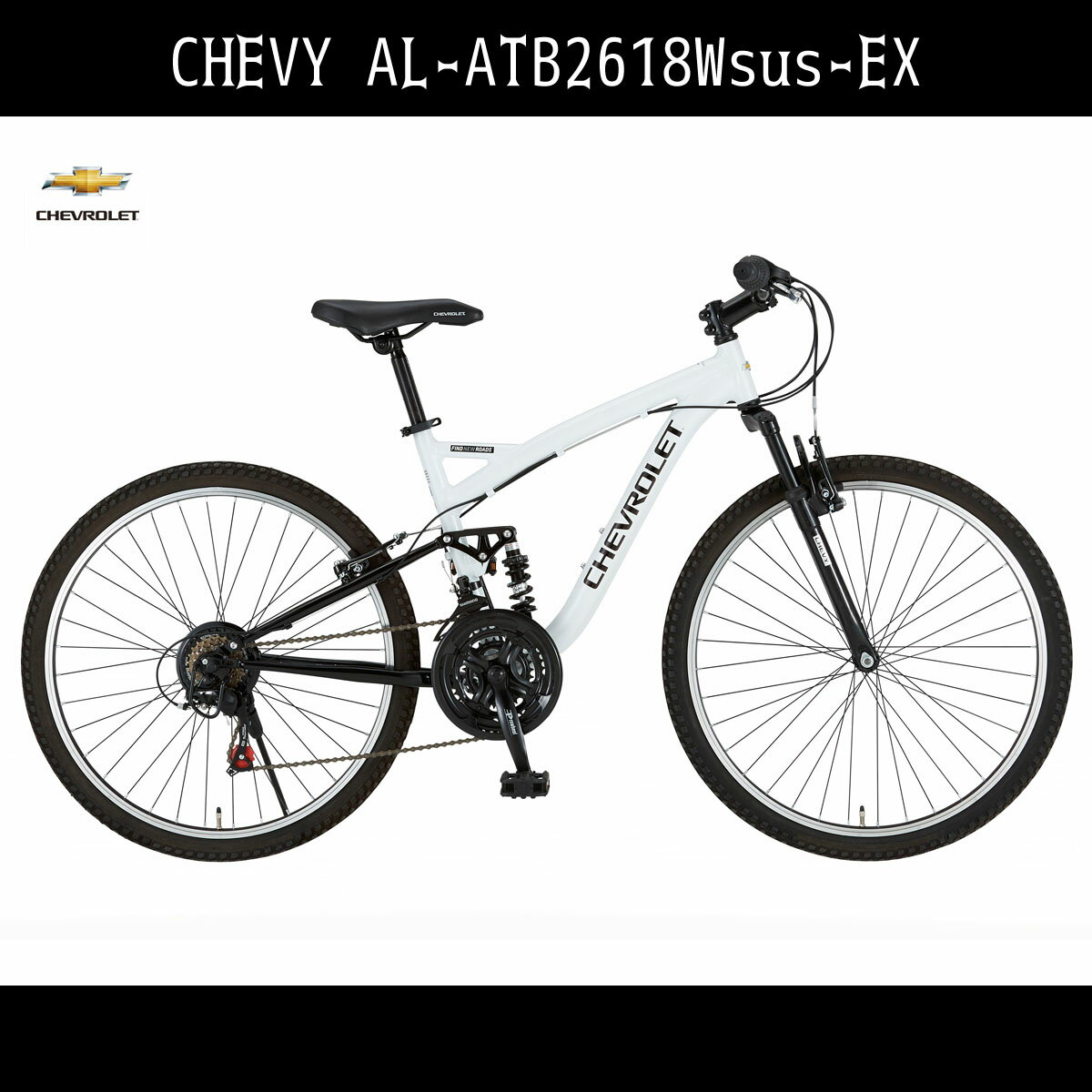 一都三県限定 アルミニウム AL-ATB2618EX シボレー 自転車 シェビー CHEVY CHEVROLET アルミ 外装18段変速ギアつき マウンテンバイク 26インチ 白色 ホワイト 自転車 シボレー マウンテンバイク 送料無料 売切御免 ギア付 激安 通販 おしゃれ