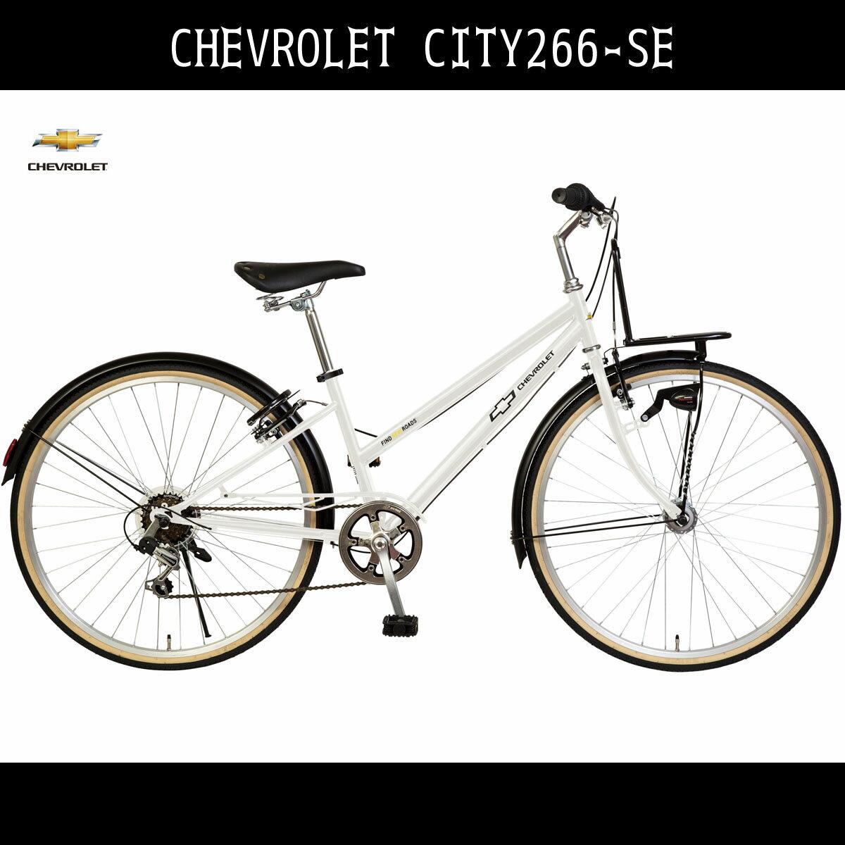 <関東限定特別価格>CITY266-SE シボレー 自転車 シェビー CHEVY CHEVROLET LEDオートライト、鍵付き 外装6段変速ギア シティサイクル 26インチ 白 ホワイト シティ車 シティクロスバイク 自転車 シボレー シティサイクル 送料無料