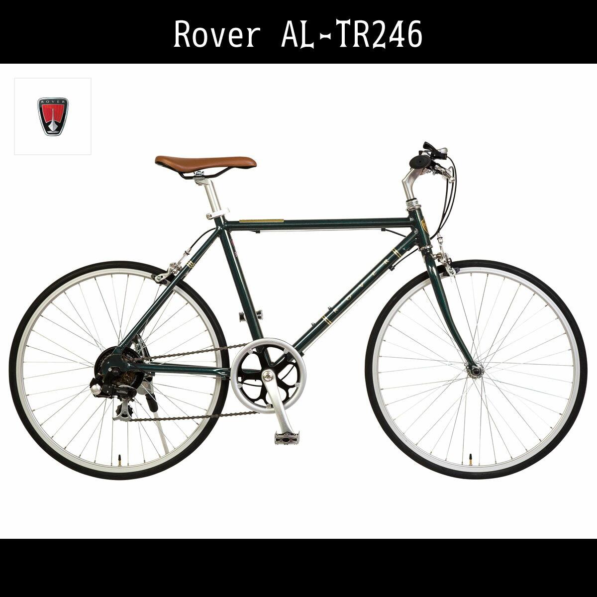 2台セット販売送料無料 ロードバイク Rover ローバー 自転車 グリーン/緑 24インチ 自転車 外装6段変速ギア 軽量アルミ ロードバイク ローバー AL-TR246 通販 おしゃれ