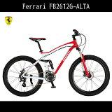 フェラーリFerrariAltaClassFB2612G-ALTA