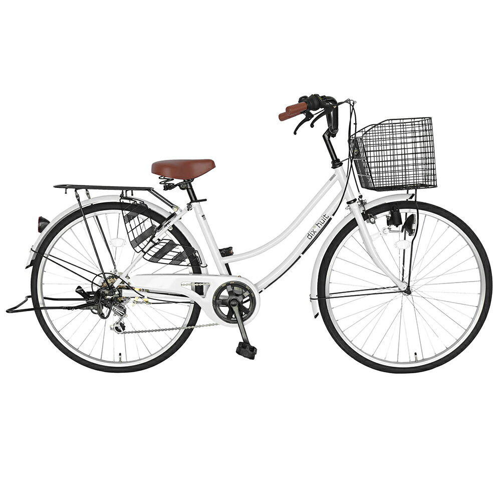 4月中旬以降発送 自転車 デザインフレームで人気 サントラストママチャリ 軽快車(ママチャリ)自転車 白色/ホワイト dixhuit6段変速ギアフレーム 26インチ <ギア付 鍵付> ハンドルとサドルが茶色でかわいいと大人気。 通販 おしゃれ