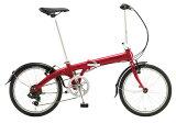 【送料無料折りたたみ自転車DAHONVybeD7ダホン自転車20インチ折りたたみ自転車外装7段変速ギアダホン折りたたみ自転車DAHONヴァイブD7おしゃれ2018年モデルVybe-ObsidanBlackブラック黒
