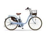【エントリでポイント最大17倍2/1〜9:59】電動自転車ヤマハYAMAHAPAS18WithDX26パス26インチ電動アシスト自転車格安激安電動ママチャリ2018年モデル送料無料軽量X0U601-010Bグレイッシュブルー