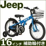 ジープ自転車JE-16G