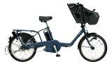 電動自転車パナソニックPanasonicギュット・ミニ・KD20インチ電動アシスト自転車2018年モデル激安格安BE-ELM032Bマットブラック