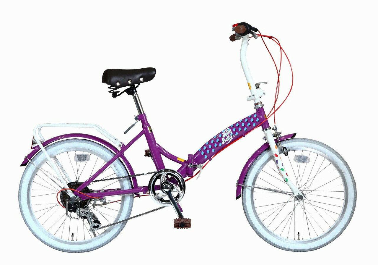 配送先一都三県限定 ジェリーベリー フォールディングバイク 折りたたみ自転車 20インチ 外装6段ギア 折り畳み自転車 送料無料 自転車 ギア付き パープル ホワイト 紫 白 TJB-206FD-PP/W 通販 おしゃれ