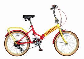 配送先一都三県一部地域限定送料無料 ジェリーベリー フォールディングバイク 折りたたみ自転車 20インチ 外装6段変速 6段ギア 折り畳み自転車 自転車 ギア付き イエロー レッド 黄色 赤 TJB-206FD-Y R 通販 おしゃれ