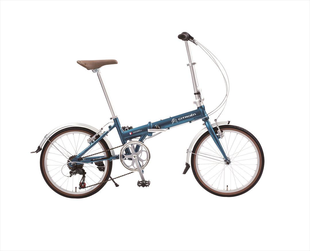 配送先一都三県限定 2018年モデル 送料無料 CITROEN AL-FDB207 シトロエン 折りたたみ自転車 20インチ 自転車 7段ギア ブルー 変速 ギア付 激安 通販 おしゃれ