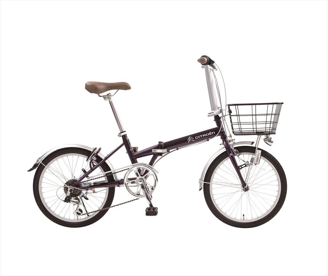 一都三県限定 2018年モデル 送料無料 CITROEN CITROEN FDB 206L シトロエン 折りたたみ自転車 20インチ 自転車 6段ギア パープル 折り畳み 軽量 通販 おしゃれ