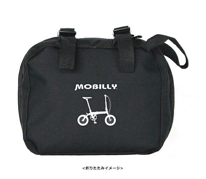 veloline MOBILLY 14 16inch 収納バッグ バッグ 自転車 輸送用バック 自転車持ち運び用 カバン キャリーバッグ リュック 自転車用バッグ 送料無料 折りたたみ自転車収納バック 16インチ 14インチ用 自転車 パーツ 通販 おしゃれ